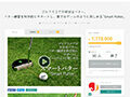 Smart Putter Release in Greenfunding – SmartGolf debut @ Japan
